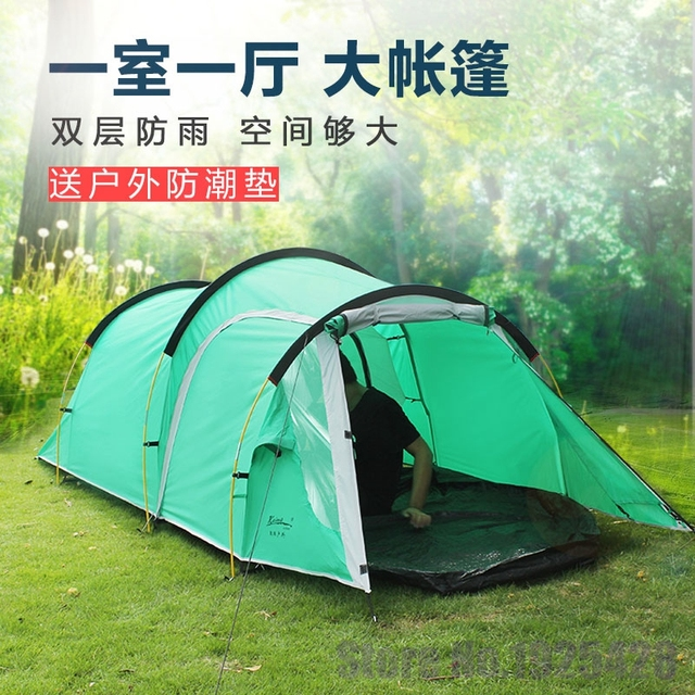 2017 sale 3-4 person 1 bedroom 1 living room 2 layer tunnel famil party hiking travel cycling fishing beach outdoor camping tent