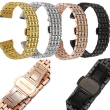 Luxo Bracelete De Elos De Aço Inoxidável Watch Band Strap Para Huawei Relógio 2 de reloj Drop Shipping18Feb02