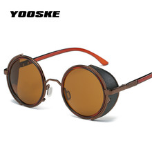 YOOSKE New Retro Steampunk Sunglasses Men Women Round Designer Metal Steam Punk