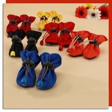 Buy  Shoes Puppy Cat Booties Boots Sneaker D612  online