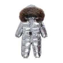 Baby New Winter  Boy Parka Girl Down Jacket Silver Romper Children Thick Clothes 90% White Duck Kids Overcoat