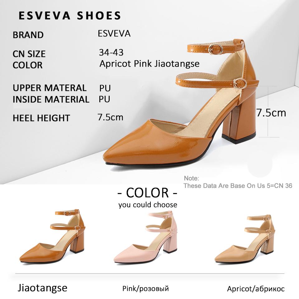 حذاء أحذية خصم الصنادل 3