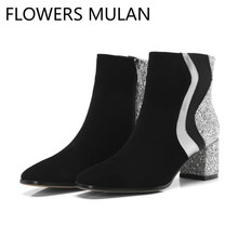 Chic Patchwork Mixed Color Black Pink Suede Silver Sequin Back Ankle Boots  For Women Round Toe 1fb4d8f22145