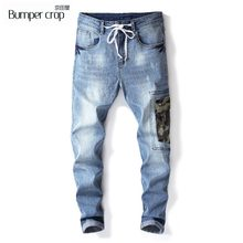 BUMPERCROP pockets patchwork camouflage jeans light blue denim drawstring pants men fashion the new style winter trouser young(China)