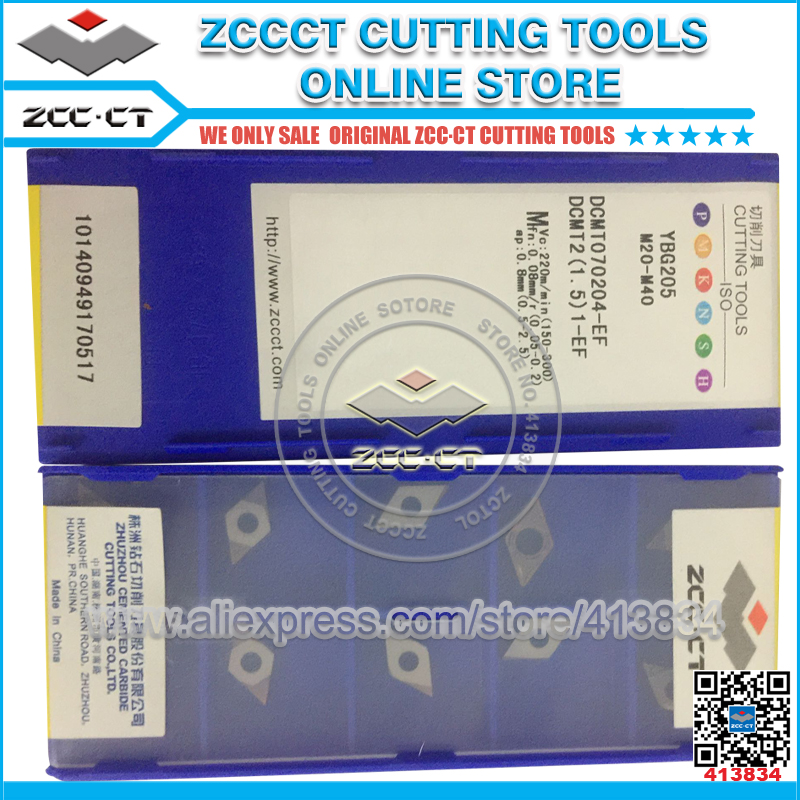 50pcs ZCC tools DCMT070204 EF YBG205 ZCCCT cutting tools cnc turning inserts for finishing of stainless