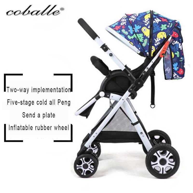 Coballe детская коляска свет автомобиль складной зонт может сидеть может лежать ультра-легкий Portable On самолет