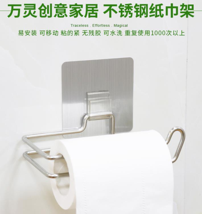 Home Improvement Bathroom Hardware White Multi-function Bathroom Toilet Paper Holder Place Mobile Phone Toilet Paper Dispenser Tissue Box Cleaning The Oral Cavity.