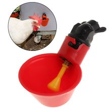 Automatic Chicken Waterer Parrot Drinking Bowl Water Feeder Poultry Cup For Birds