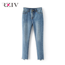 RZIV 2017 female casual solid color before zipper decoration stitching jeans