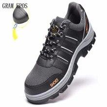 Мужские осенние рабочие кроссовки Рабочая защитная обувь стальной носок крышка Анти-разбивание прокол прочная дышащая защитная обувь
