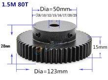 High frequency blackening Spur Gear 1.5M 80T pinion teeth width 15mm 1.5mod gear rack 80Teeth bore 10-25mm