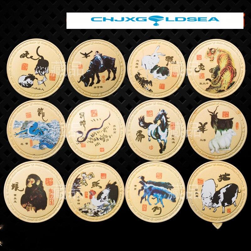 12pcs Zodiac commemorative coin gift present collection craft