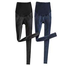 Buy Ropa Premama Maternity Pants Jeans Pregnancy Clothing Trousers For Pregnant Women Wear Leggings Stretch Jeans Maternity Clothing directly from merchant!