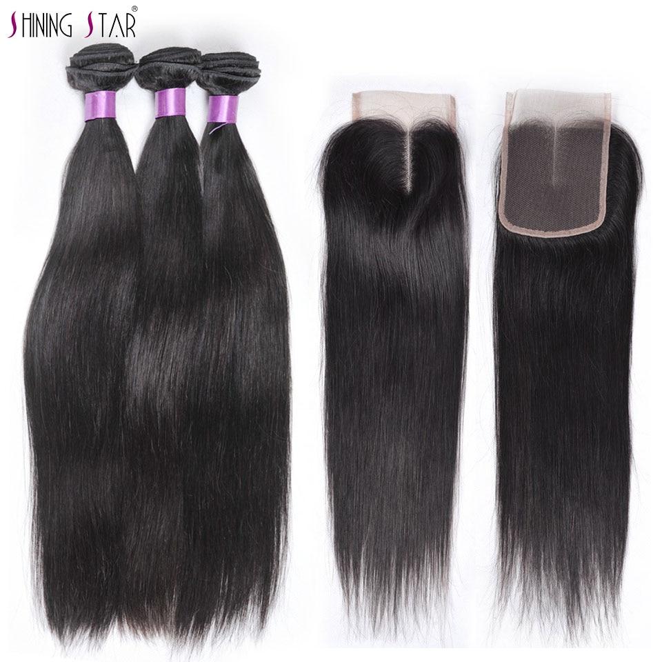 Shining Star 100 Human Hair Bundles With Closure Natural Brazilian Straight Hair 3 Bundles With Closure