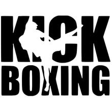 CS-187#14.7*20cm kick boxing funny car sticker and decal silver/black vinyl auto stickers