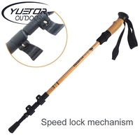 New YUETOR Outdoor Walking Stick Trekking Outdoor Hiking Poles Cork Walking Stick Cane For Camping Mountain