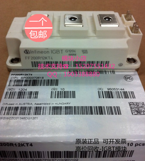 Brand new original FF200R12KT4 200A1200V Germany. brand new s7 200 6es7223 1pm22 0xa8