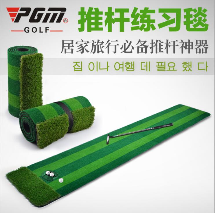 PGM New font b GOLF b font font b Indoor b font 0 58 3m putting