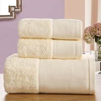 Cozzy Indian Combed Cotton 3 pcs Towel Set for Hotel Home Bathroom Spa Beach 1 Bath Towel 70 x 140cm 2 Hand/Face Towels Cream
