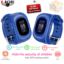 LIGE New Smart Children Watch Positioning Kids watches baby SOS call Location finder Remote Monitor For Android IOS