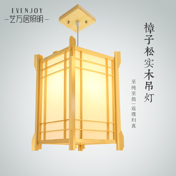 Japanese Style Delicate Crafts Wooden Frame Pendant Light Led Luminarias Para Sala Dining Room Bedroom Bar Hanging Light