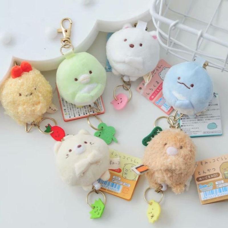 1 Pc Kawaii Japan Corner Biology Flexible KeyChain Sumikko Corner Animal Cartoon Plush Toy Keychain Pendant Bag Ornaments