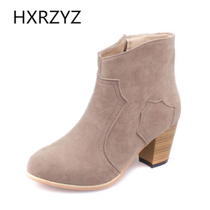 HXRZYZ autumn ankle boots women high heeled short cylinder thick scrub boots winter new fashion suede
