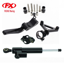 FXCNC Aluminum Adjustable Motorcycles Steering Stabilize Damper Bracket Mount Kit For DUCATI 696 796 795 Moto Steering Support