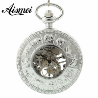 Fashion Silver Noble Automatic Mechanical Hand Wind Pocket Watch With Big Chain Pocketwatches