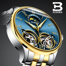 Уникальный дизайн Style двойной Tourbillon Skeleton часы Швейцария Binger повседневные мужские механические наручные часы 2017