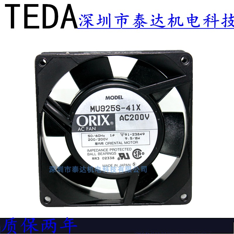 Emacro For ORIX MU925S-41X AC 200V 8W 90x90x25mm Cooler Square FanEmacro For ORIX MU925S-41X AC 200V 8W 90x90x25mm Cooler Square Fan