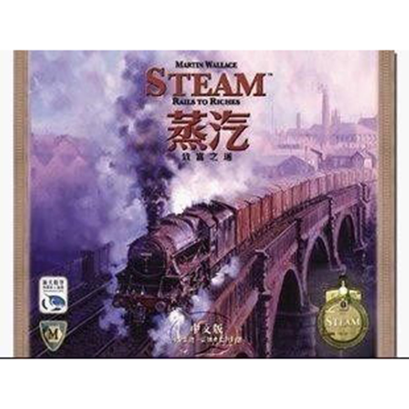 Steam Rails To Riches Board Game 3-5 Players High Quality Paper Send English Instructions  Cards Game With Free Shipping deep sea adventure board game with english instructions funny cards game 2 6 players family party game for children best gift