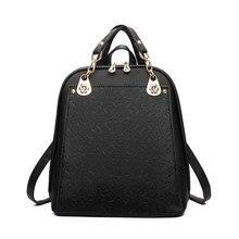 Новинка 2017 Дамские туфли из PU искусственной кожи школьная сумка пакет для подростка Обувь для девочек Женщины плеча дизайнер Bookbag