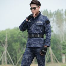 Men's Clothing Army Tactical Camouflage Military Uniform Army Combat Suits Camouflage Jacket + Pants Outdoor Training Uniforms