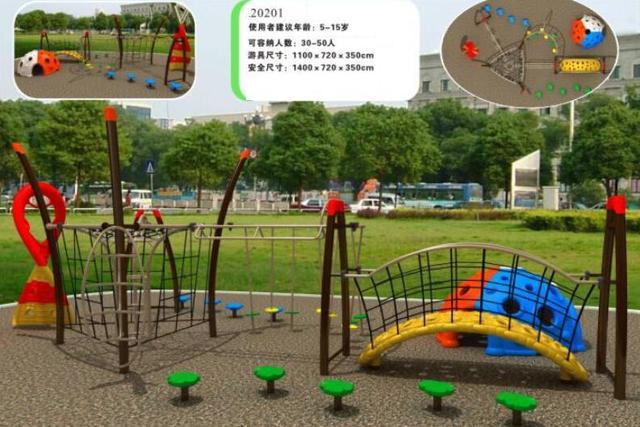 Children Outdoor Play Structure CIT 20201