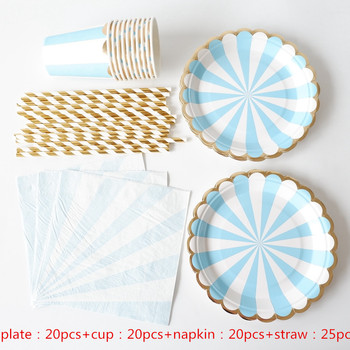 85pcs Blue Stripe Disposable Tableware Sets Paper Plates Cups Napkins Baby Shower Favor Drinking Straws Wedding Party Decor