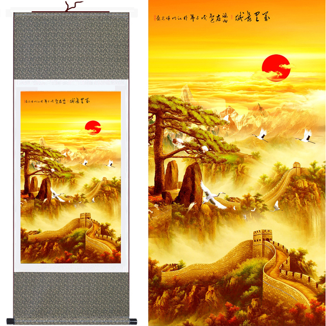 2014 New! Beautiful Big Tree Wall Painting \