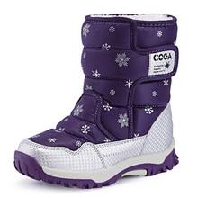 Детские зимние ботинки; обувь для девочек; зимние ботинки; модная плюшевая детская обувь; водонепроницаемые кроссовки для студентов; детские ботинки; Новинка года