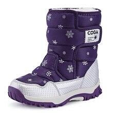 الفتيات أحذية الأطفال الثلوج أحذية الشتاء للفتيات أحذية موضة أفخم الاطفال المياه واقية الطلاب أحذية رياضية الدافئة الأطفال الأحذية