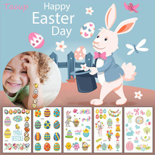 Taoup 1pcs 7x12cm Lovely Temporary Easter Stickers Eggs Happy Decoration Birthday Party Baby Shower Girls Gifts DIY