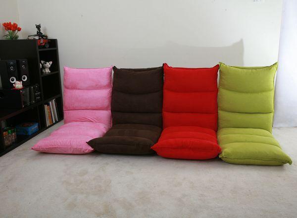 Floor Seating Living Room Chair Header Type 5 Step Folding Adjustable Recliner 4 Color Modern Lounger