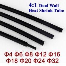 4:1 термоусадочные трубки 4 мм, маленького размера, круглой формы с диаметром 32 мм с адгезивным клеем на подкладке двойной стены термоусажива...