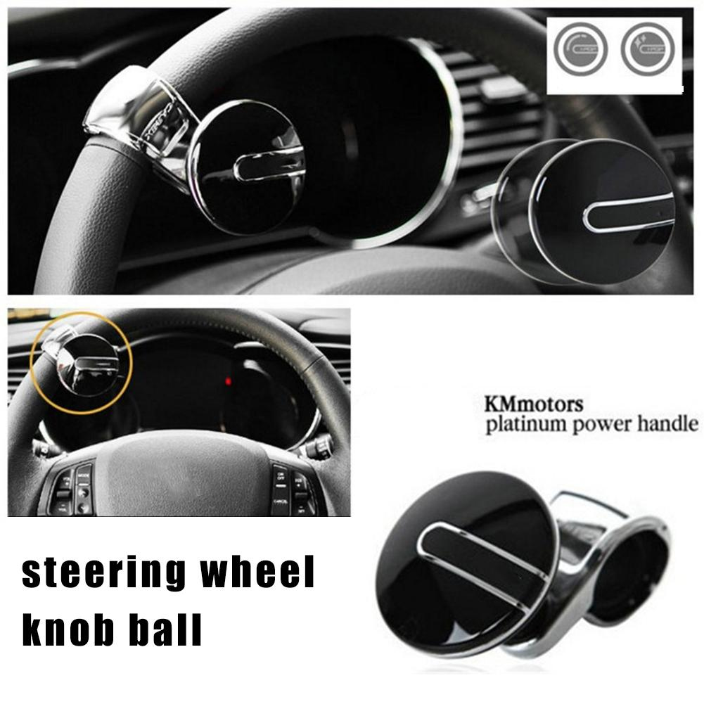Car Steering Wheel Platinum Power Handle Knob Spinner Interior for All Vehicle