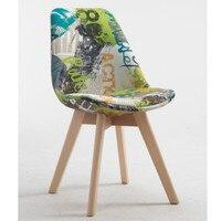 Творческий бытовой Кофе стул современный Дизайн твердой древесины стул для отдыха современный простой спинка кресла