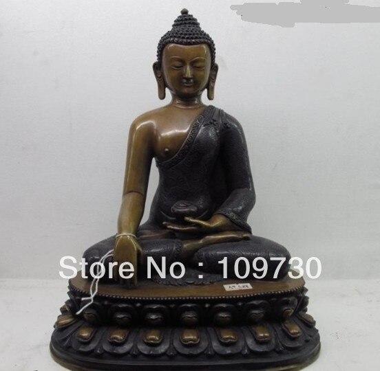 Free Shipping 00840 12 Tibetan Purple Copper Bronze Buddha Statue Of Tathagata Sakyamuni Hold Bowl