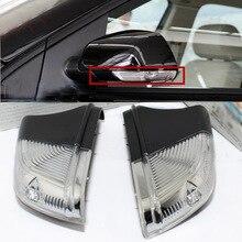 Автомобильная сторона заднего вида зеркальный свет для VW Volkswagen POLO 2005-2009 для Skoda Octavia 2006 светодио дный 2010 автомобиль-Стайлинг поворотные сигнальные лампы