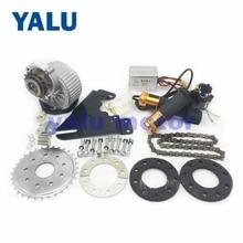 YALU24V 36V 250W Customized Left Freewheel Sprocket Gear Driving Electric EBike DC Motor Kit With UniteMotor MY1018 Bike Motor