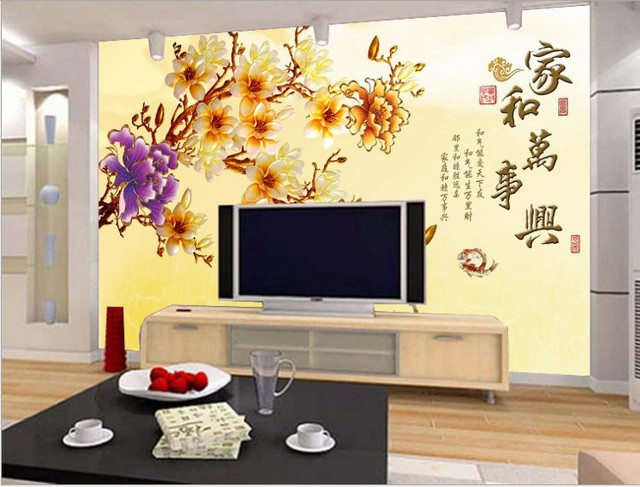 can customized Chinese style New plum blossom large 3d mural room ...