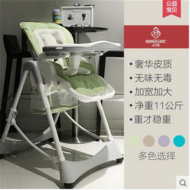 Baby Chair Eating Baby Chair Portable Infant Seat Product Dining Lunch Chair/Seat Safety Belt Feeding High Harness Baby