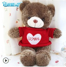 small cute teddy bear toy red sweater bear toy lovely bear toy gift doll about 60cm